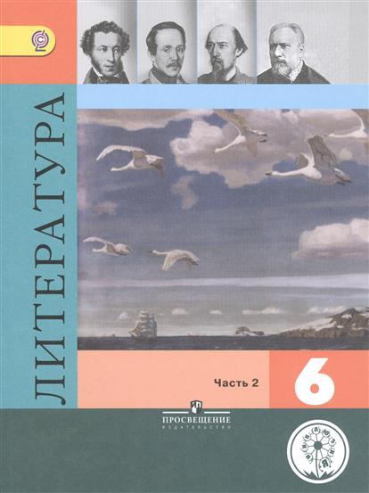 Литература. 6 класс. Учебник для общеобразовательных организаций. В пяти частях. Часть 2. Учебник для детей с нарушением зрения