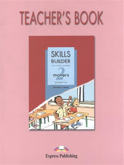 Gray E. Skills Builder for Young Learning Movers 2. Teacher's Book ISBN: 9781846792120 skills builder movers 1 student s book