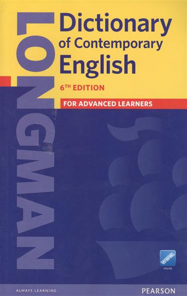 Dictionary of Contemporary English. For advanced learners english dictionary