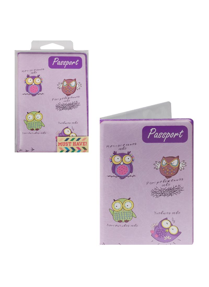 Обложка для паспорта Совуньи на фиолетовом фоне (ПВХ бокс)