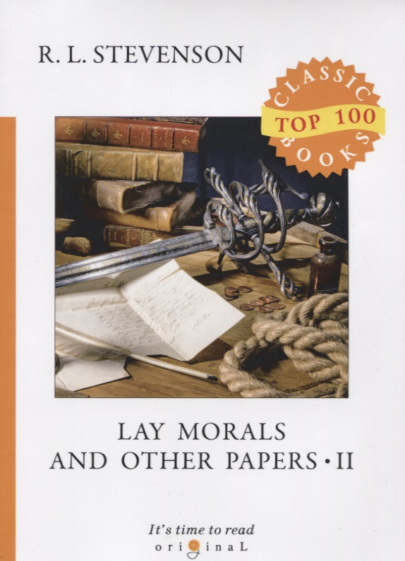 Stevenson R. Lay Morals and Other Papers II кроссовки other gazelle ii q23104 820