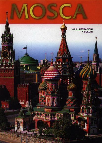 Гейдор Т., Харитонова И. Альбом Москва Храм Василия Блаженного