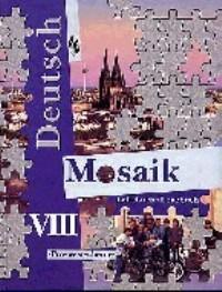 Мозаика Немецкий язык 8 кл