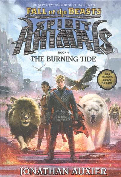 Auxier J. Spirit Animals: Fall of the Beasts. Book 4. The Burning Tide the fall of five book 4