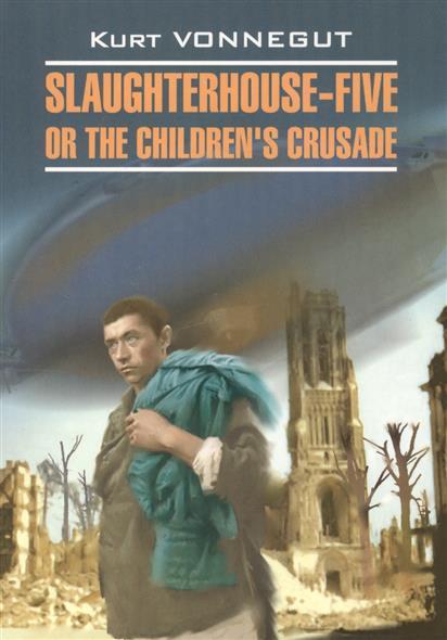 Vonnegut K. Slaughterhouse-five or The children's crusade children s crusade