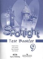 Spotlight. Английский язык. Контрольные задания. 9 класс. Пособие для учащихся общеобразовательных организаций