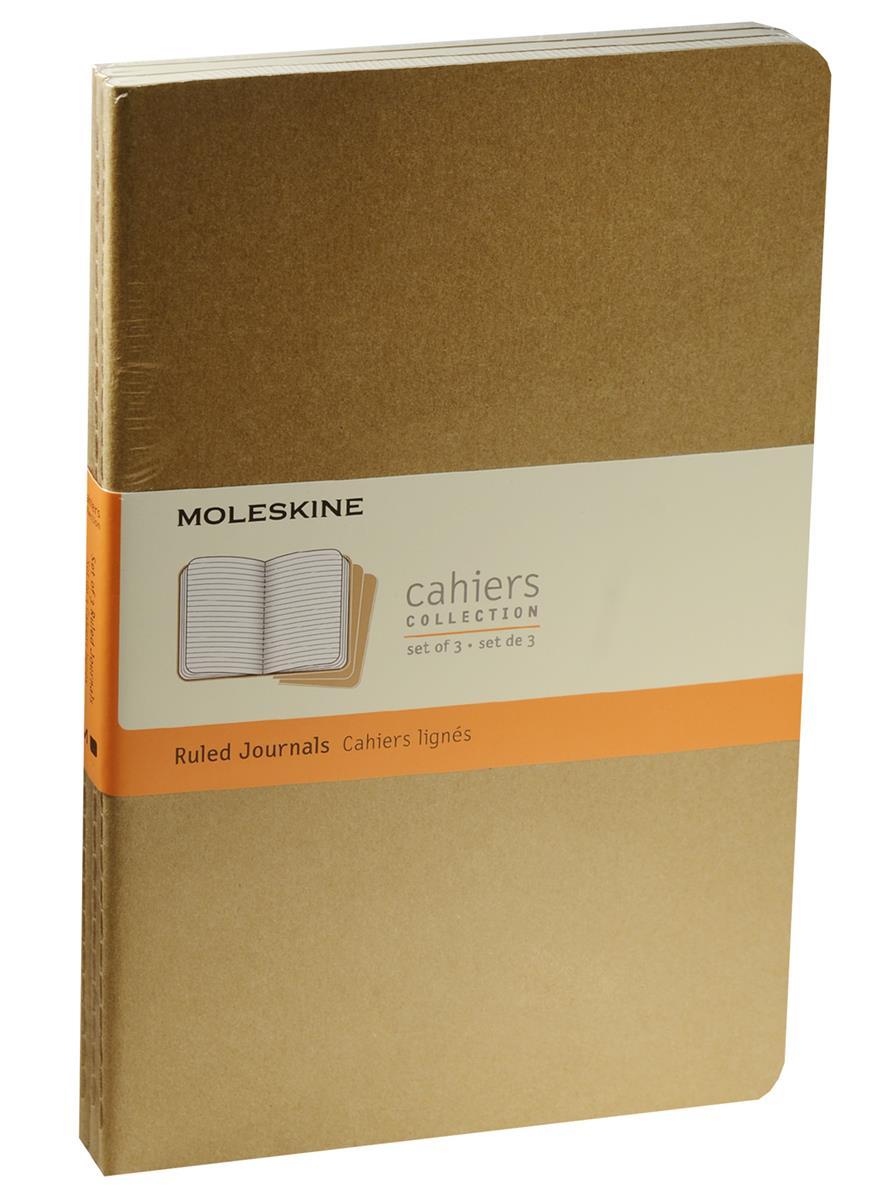 "Книга для записей А5 40л лин. ""Cahier Journal Large"" (3шт.) бежевая, обложка картон, Moleskine"