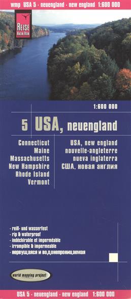 USA 5, Neuengland / США, Новая Англия