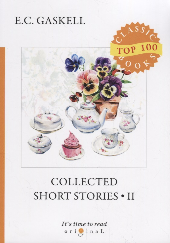 Gaskell E. Collected Short Stories II collected stories 1