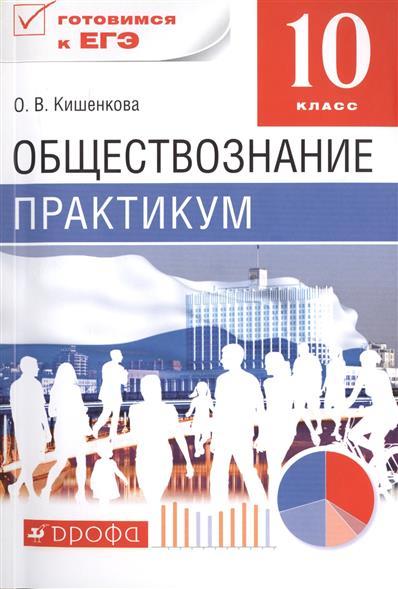 televizora-21k53ke-bileti-po-obshestvoznaniyu-dlya-9-klass-po-uchebnik-bogolyubova-lazebnikova-temu-smolenshina-moy