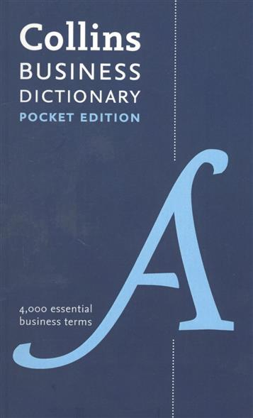 все цены на Pocket Business English Dictionary