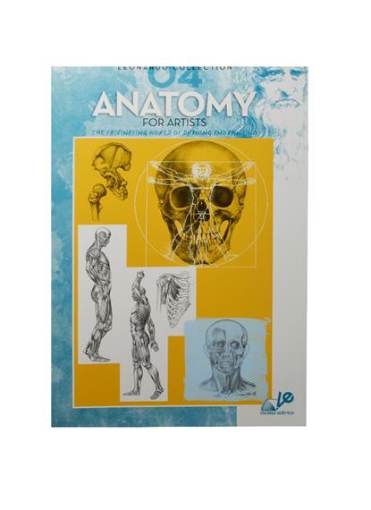 Анатомия для художников / Anatomy for Artists (№4) various artists various artists mamma roma addio