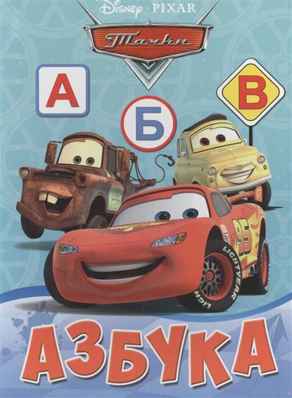 Ковалева Е. Азбука. Тачки ISBN: 9785378254378 ковалева е азбука любимые герои