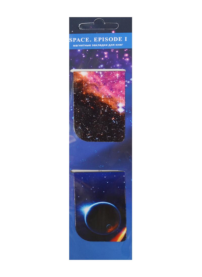 Магнитные закладки Space. Episode I (2 шт)