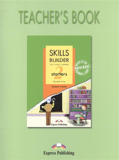 Gray E. Skill Builder for Young Learners Starters 2. Teacher's Book young learners big sticker book