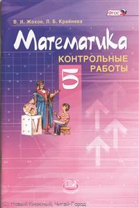 Харитонова О. Учение с увлечением Творческие уроки литературы в школе ISBN: 9785222179741 лифт подъемник для люстр mw light lift mw 250