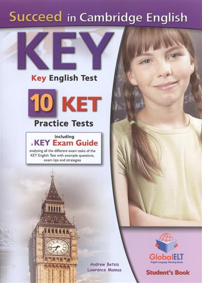 Betsis A., Mamas L. Succeed in Cambridge English. Key English Test. Student's Book + Self-Study Guide (комплект из 2-х книг в упаковке + CD) betsis a mamas l succeed in cambridge english preminary student s book self study guide комплект из 2 х книг cd