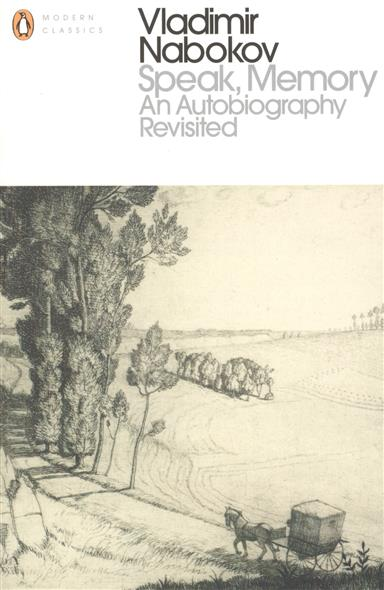 Nabokov V. Speak, Memory. An Autobiography Revisited genesis revisited i cd