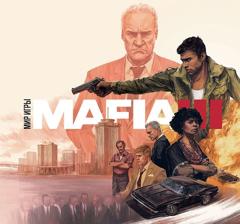 Мир игры. Mafia III ps4 mafia iii [русские субтитры]