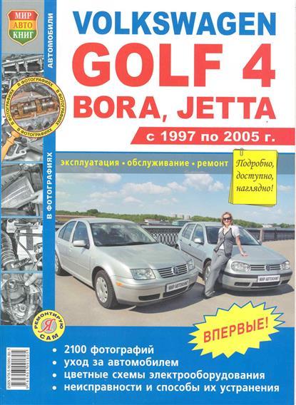 Volkswagen Golf 4 Bora Jetta