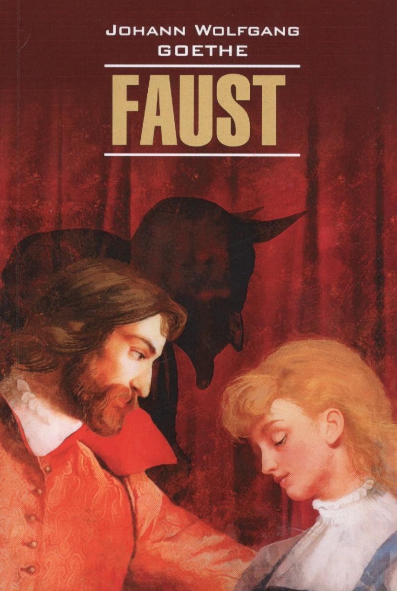 Goethe J. Faust goethe j  egmont