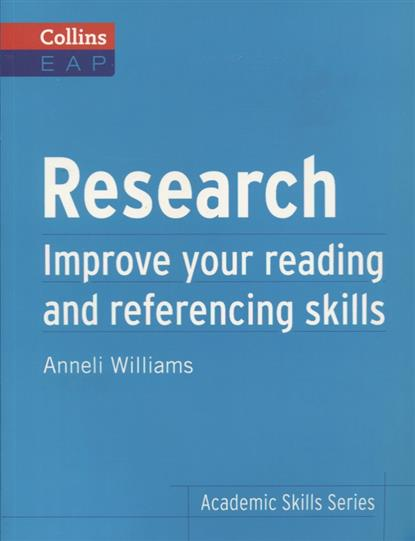 Williams A. Research. Improve your reading and referencing skills B2+