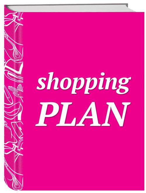 Блокнот Shopping plan