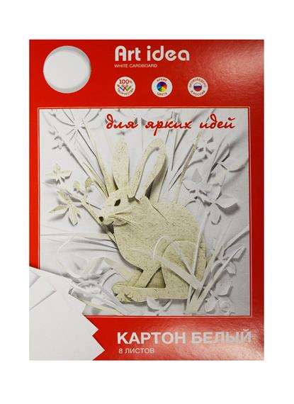 Картон белый 08л А4 мелованный, в папке, Art idea