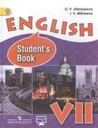 English. Английский язык. VII класс. Учебник для общеобразовательных организаций и школ с углубленным изучением английского языка