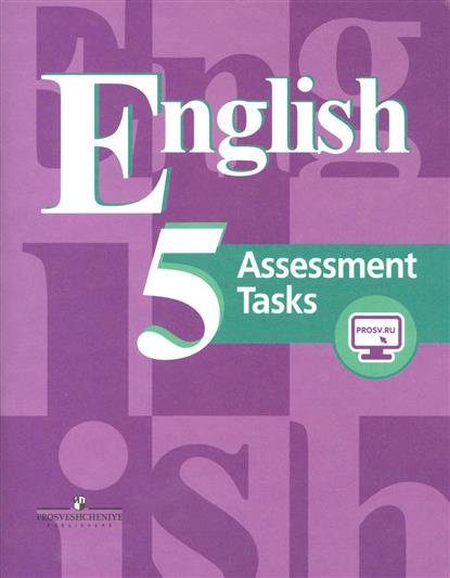 Английский язык. 5 класс. Контрольные задания. Учебное пособие для общеобразовательных организаций