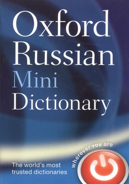 Oxford Russian Minidictionary 3ed russian phrase book