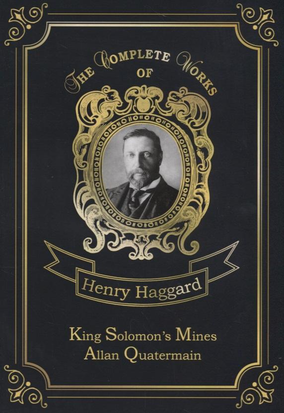 Haggard H. King Solomon's Mines & Allan Quatermain haggard h allan quatermain
