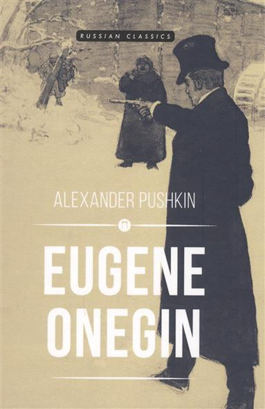 Pushkin A. Eugene Onegin pushkin a pushkin s fairy tales in kholui lacquer miniatures
