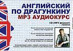 15 основных отличий англ. языка от русского + упр.
