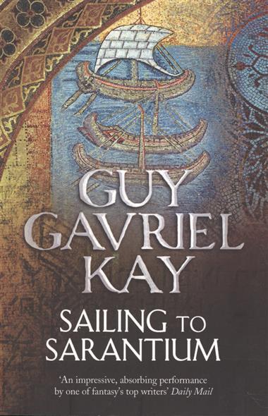 Kay G. Sailing to Sarantium seal kay independent джинсовые брюки