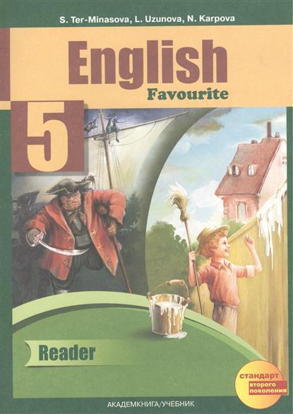 Английский язык. 5 класс. Книга для чтения к учебнику для общеобразовательных учреждений