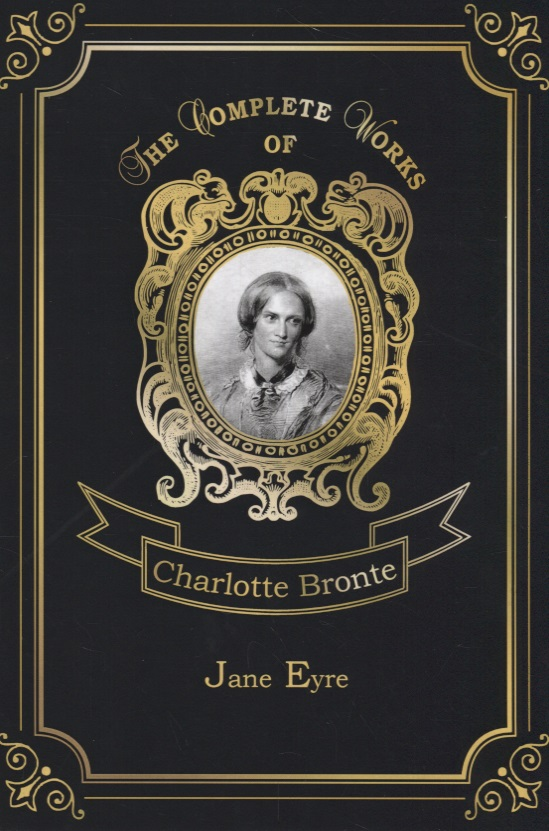 Bronte С. Jane Eyre jane eyre level 5 cd