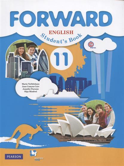 Forward. Английский язык. 11класс. Базовый уровень. Учебник