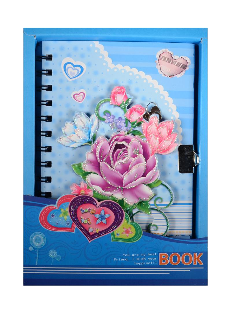 Записная книжка с замочком в ассортименте (BJ-810069) (Листопадова)