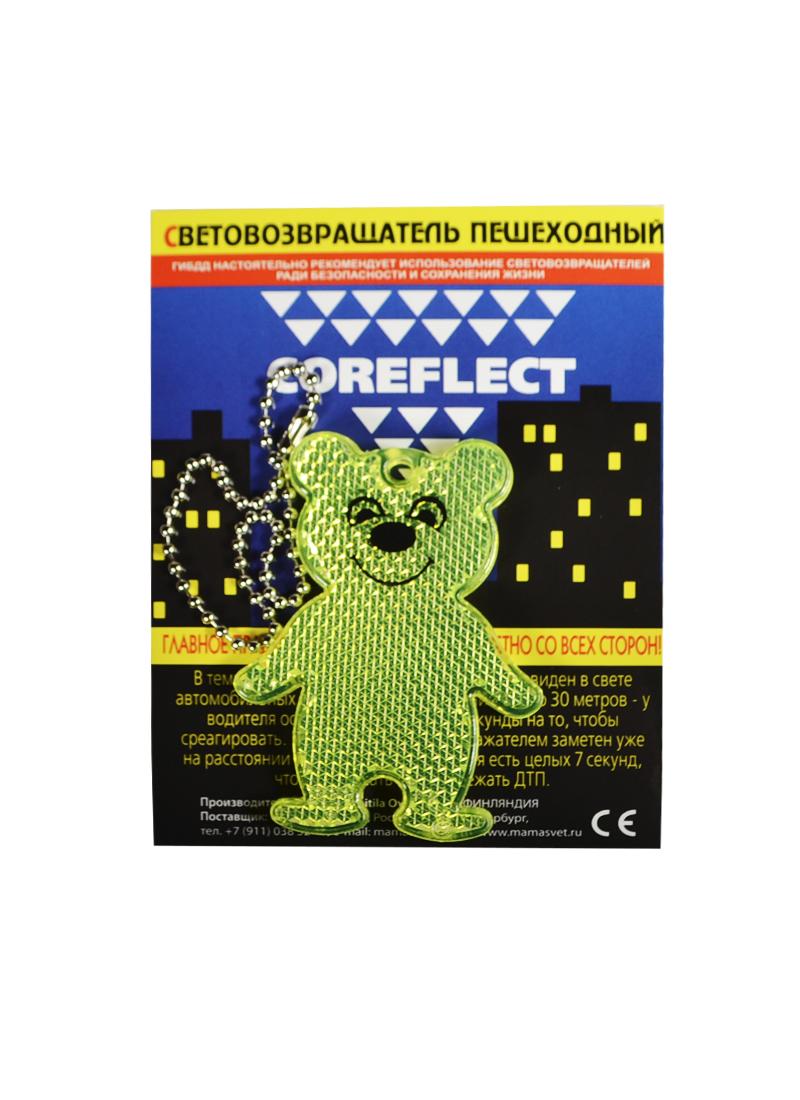 Световозвращающая подвеска Coreflect Мишка желтый (51006.50) (Мамасвет)