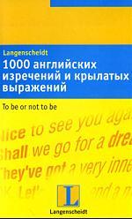 1000 англ. изречений и крылатых выражений