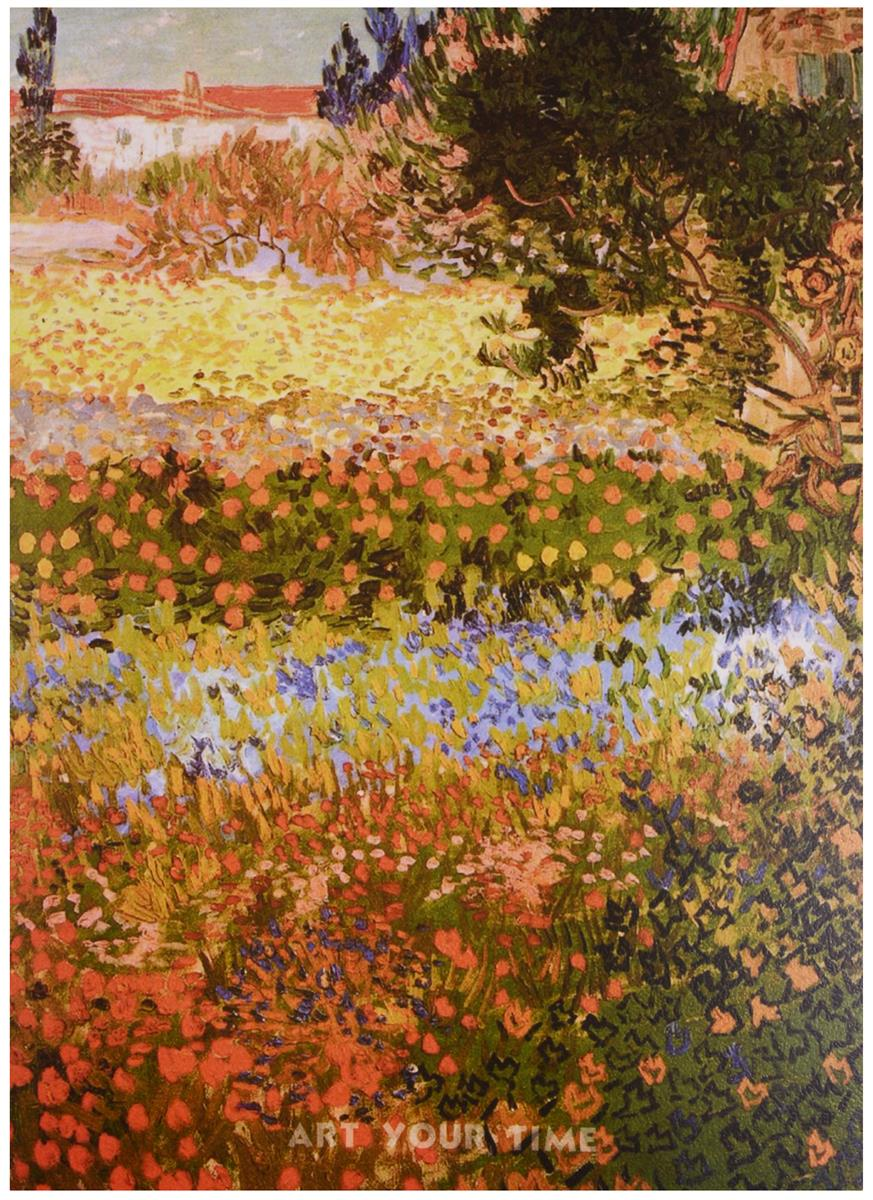 Скетчбук Ван Гог Поле с цветами (90л) (18,6х26)