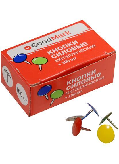 Кнопки силовые 100шт цветные, к/к, GoodMark