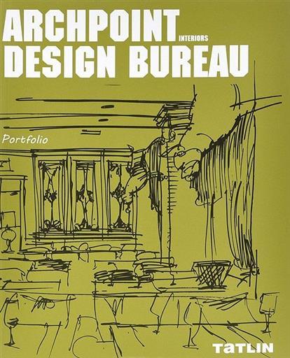 Дизайн-бюро Архпойнт. Интерьеры. Portfolio