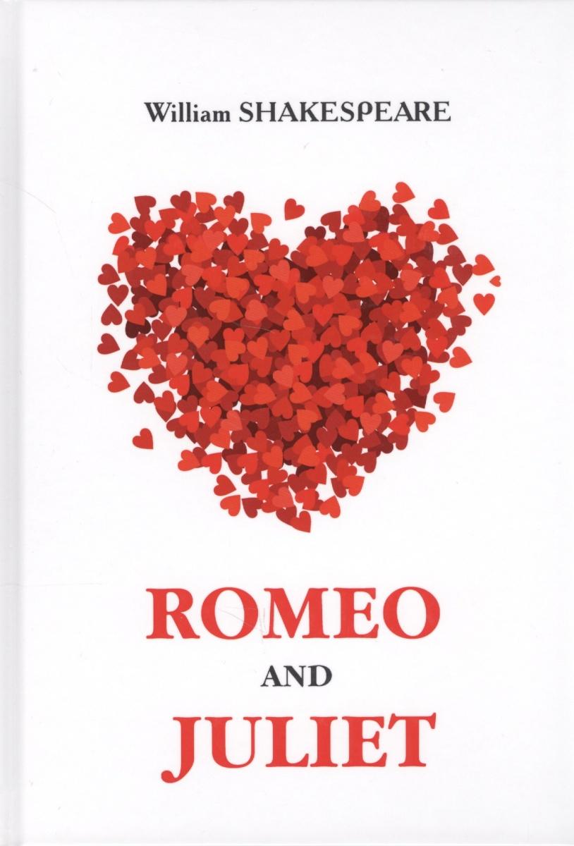 Шекспир У. Romeo and Juliet = Ромео и Джульетта. Книга на английском языке romeo and juliet