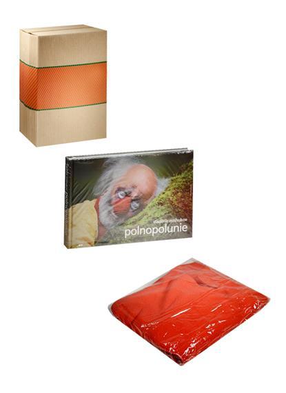 Полнополуние / Polnopolunie (Комплект: книга + шарф)