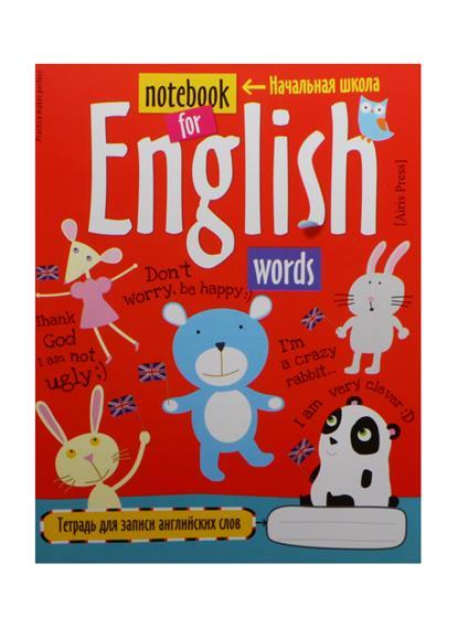 Тетрадь для записи англ. слов А5 24л