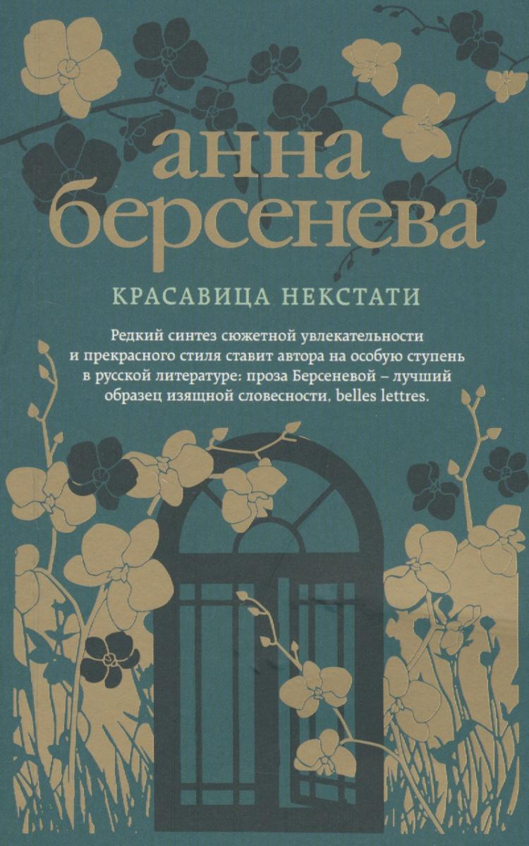 Наина Владимирова  Золотая книга заговоров