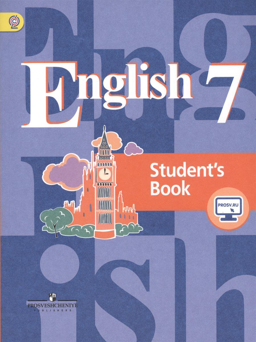Английский язык. 7 класс. English. Student`s Book. Учебник для общеобразовательных организаций