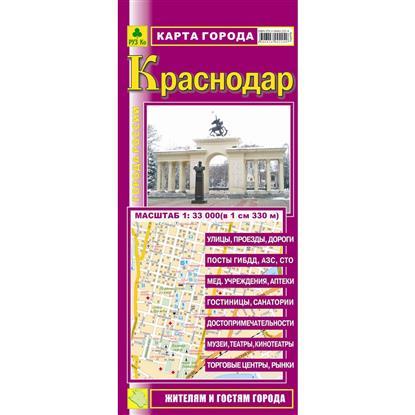 Карта г. Краснодар